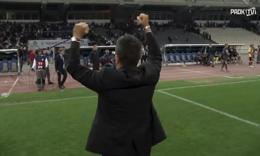 Η παρακάμερα του ΠΑΟΚ από τον τελικό (video)