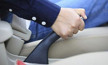 Αφήστε το αυτοκίνητο παρκαρισμένο και… χάστε τα περιττά κιλά!
