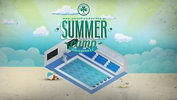 Έρχεται το camp κολύμβησης του Παναθηναϊκού