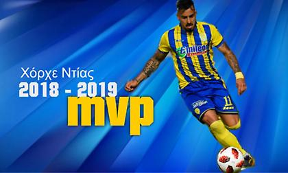 MVP του Παναιτωλικού ο Χόρχε Ντίας!