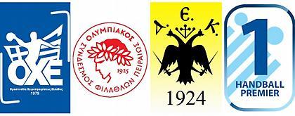Η σύσκεψη για τους τελικούς της Handball Premier