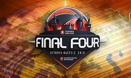 Σε 193 χώρες θα προβληθεί το Final Four της Ευρωλίγκας