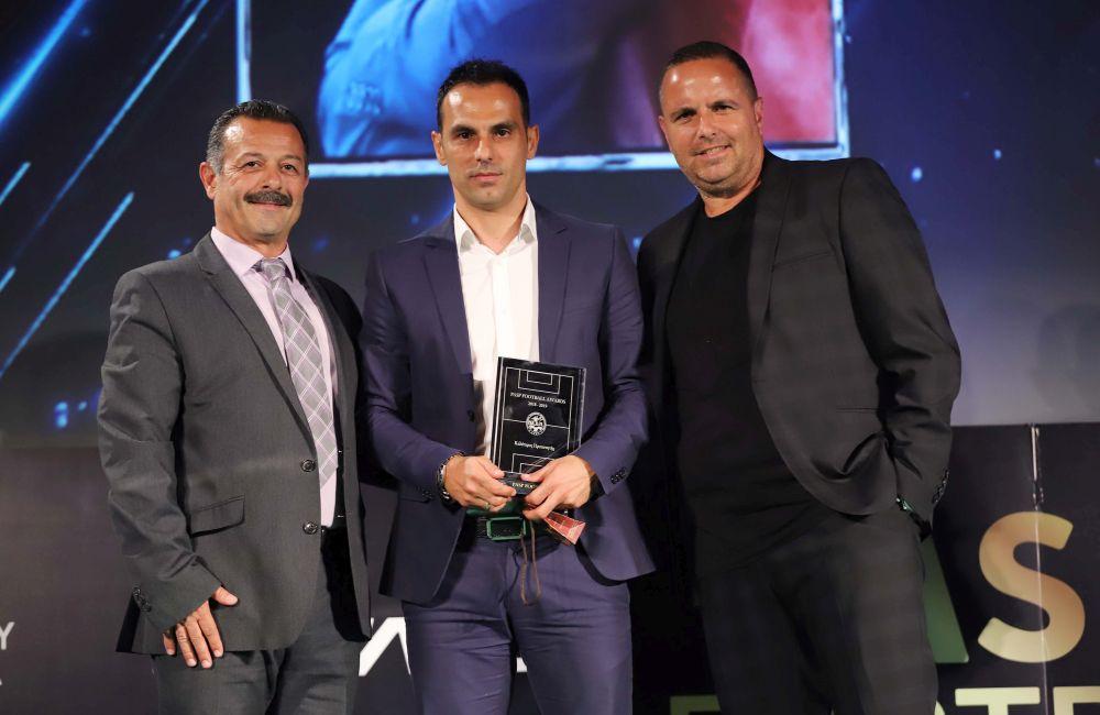 Καλύτερος προπονητής στην Κύπρο ο Πουρσαϊτίδης
