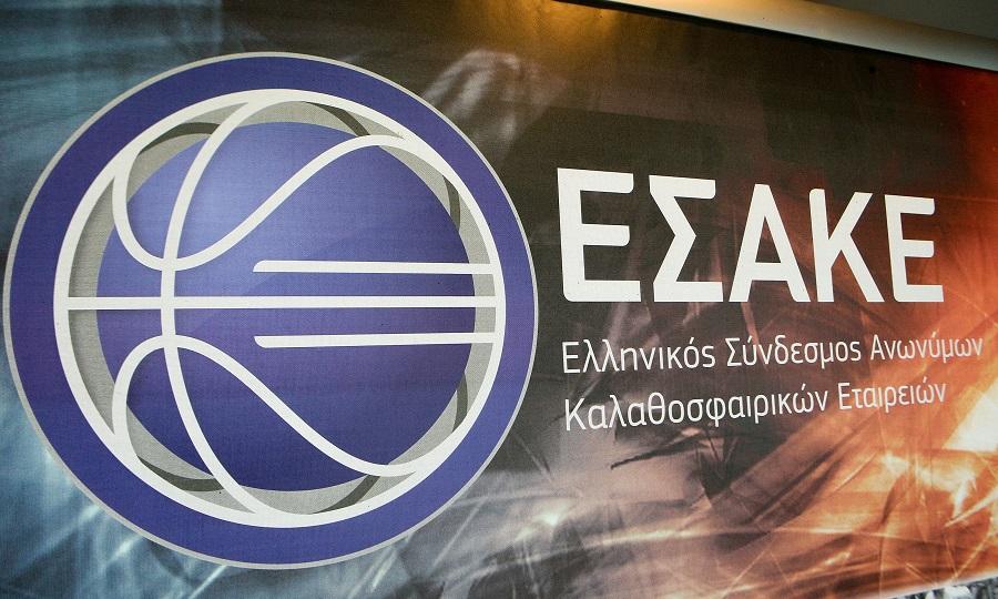 Σε εξέλιξη το ΔΣ του ΕΣΑΚΕ – Απόντες Γιαννακόπουλος και Αγγελόπουλοι