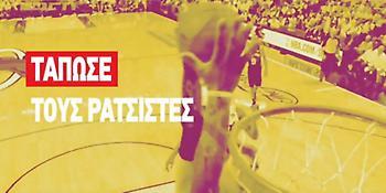 «Τάπωσε τους ναζιστές»: Το νέο σποτ του Κινήματος Αλλαγής για τις εκλογές (video)