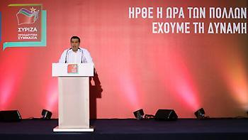 Τσίπρας στην Κοζάνη: Ο λαός δεν ξεχνά ποιος μας οδήγησε στη χρεοκοπία