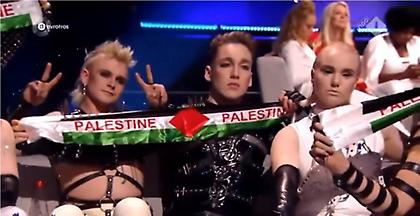 Eurovision 2019:Έντονα πολιτικό χρώμα στο διαγωνισμό από Μαντόνα - Ισλανδία