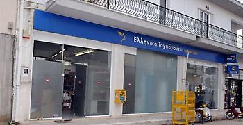 ΕΕΚE: Αυτός είναι ο δανειολήπτης που «γονάτισε» η κρίση