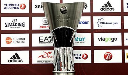 Όποιος τερματίζει πρώτος στη regular season της Ευρωλίγκας... παίζει μικρό τελικό
