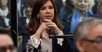 Ξεκίνησε η δίκη της πρώην προέδρου της Αργεντινής