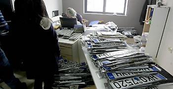 Επιστρέφει τις πινακίδες ο Δήμος Αθηναίων – Οι διαδικασίες