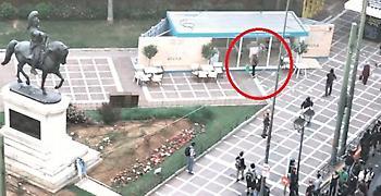 Βίντεο - ντοκουμέντο της επίθεσης στο προεκλογικό περίπτερο του Μπακογιάννη