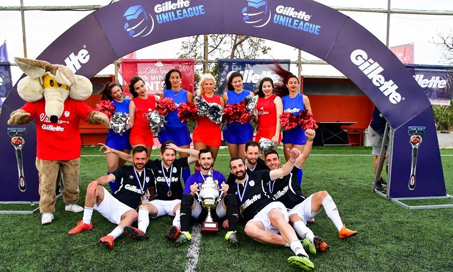 Πρωταθλητές οι Κωστάκηδες στη Gillette Unileague!