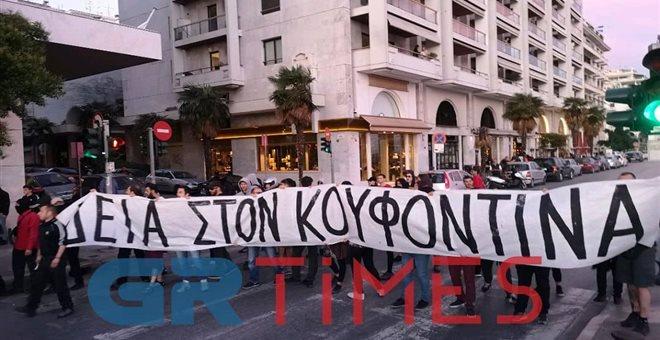 Ένταση λίγο πριν την ομιλία Τσίπρα: Σήκωσαν πανό υπέρ Κουφοντίνα (video)
