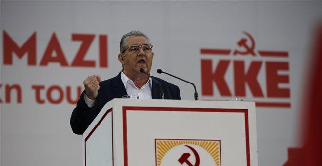 Κουτσούμπας: «Προχωράμε για μια μεγάλη νίκη του λαού με ισχυρό ΚΚΕ παντού»