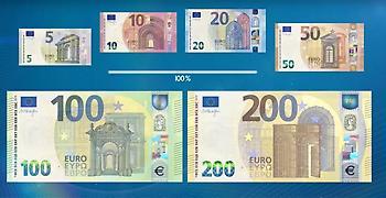 Αυτά είναι τα νέα χαρτονομίσματα των 100 και 200 ευρώ-Πότε κυκλοφορούν (video)