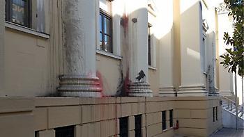 Πέταξαν μπογιές στο δικαστικό μέγαρο Πάτρας - Δείτε φωτογραφίες
