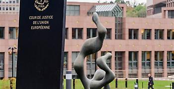 Το Ευρωδικαστήριο απέρριψε αίτημα αποζημίωσης για το ελληνικό «κούρεμα»