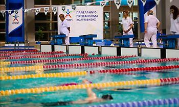 Με 33 εθνικά ρεκόρ έπεσε η αυλαία του Πανελλήνιου Πρωταθλήματος κολύμβησης