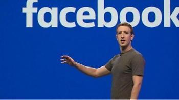 Το Facebook απενεργοποίησε ακόμα 2,2 δισεκατομμύρια fake λογαριασμούς