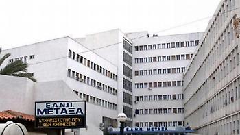 ΠΟΕΔΗΝ: Συνοδός ασθενούς χτύπησε νοσηλευτή στο «Μεταξά»