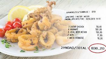 Μύκονος: «Ράμπο» της Εφορίας στο εστιατόριο που χρέωσε με 836 ευρώ τα καλαμαράκια!