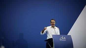 Live: H ομιλία Μητσοτάκη στη Θεσσαλονίκη