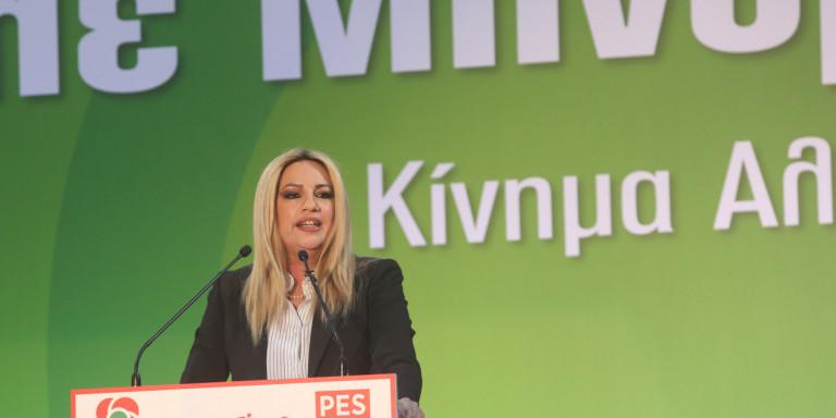 Ευρωεκλογές 2019: Ομιλία της Φώφης Γεννηματά στη Θεσσαλονίκη - Δείτε Live