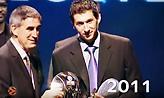 Ευρωλίγκα: Με Διαμαντίδη – Παπαλουκά μία υπέροχη αναδρομή στους MVP! (Video)