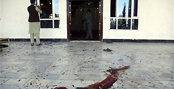 Αφγανιστάν: Τρεις νεκροί, δεκάδες τραυματίες σε επίθεση σε τέμενος