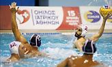 Live streaming: Ολυμπιακός-Βουλιαγμένη (1ο οκτάλεπτο)