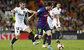 Οι ενδεκάδες στον τελικό Κυπέλλου Ισπανίας