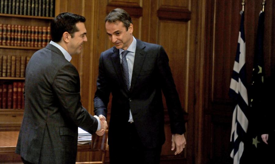 Tελικό exit poll ΣΚΑΪ: Διευρύνεται η διαφορά ΝΔ - ΣΥΡΙΖΑ - 5η η Χρυσή Αυγή