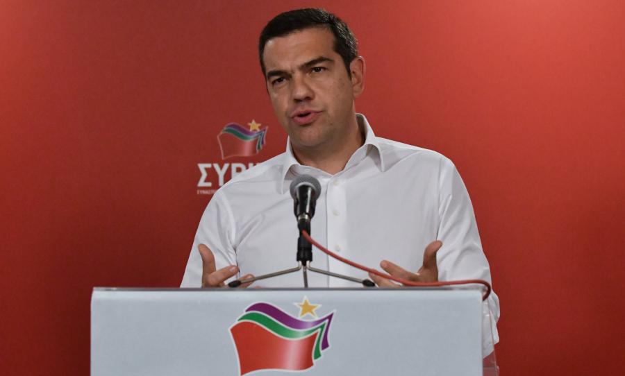 Πρόωρες εκλογές ανακοίνωσε ο Τσίπρας