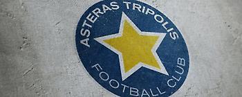 Κλείνει προπονητή ο Αστέρας, προχωράει για μεταγραφές