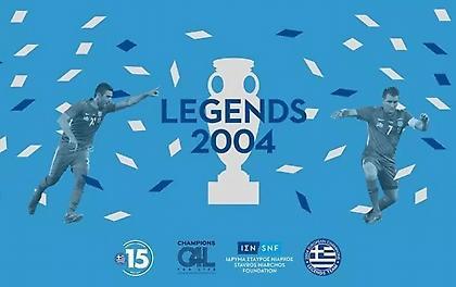 «Έρχεται ένα ματς-γιορτή στη Ριζούπολη για τους Legends 2004 με την Πορτογαλία»