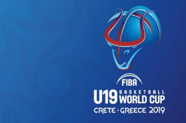 Πακέτα εισιτηρίων για το Παγκόσμιο U19