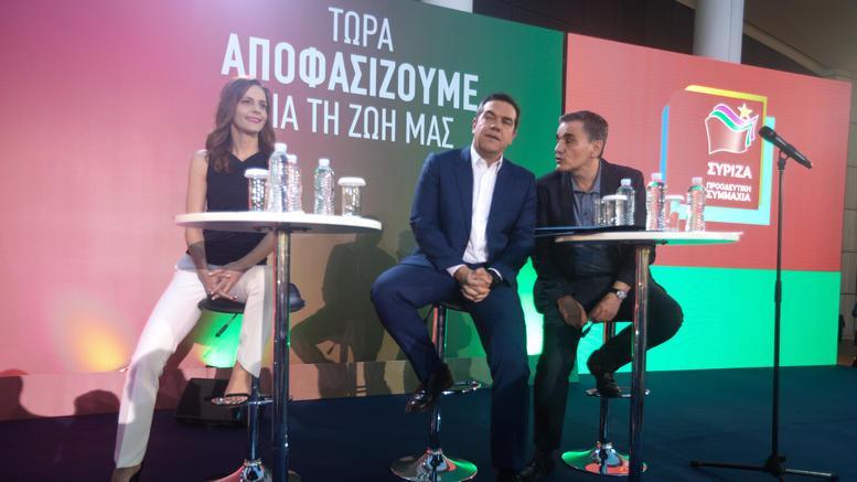Αυτές είναι οι 12 δεσμεύσεις του ΣΥΡΙΖΑ για την επόμενη τετραετία