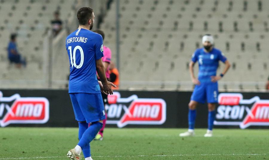 Με απίστευτο γκολ του Φορτούνη μείωσε η Εθνική! (video)