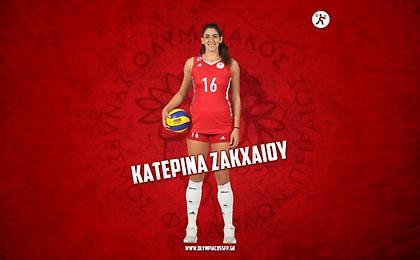 Νέο συμβόλαιο με τον Ολυμπιακό η Ζακχαίου