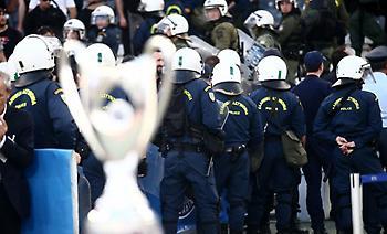 Πρόστιμα σε ΠΑΟΚ και ΑΕΚ για τον τελικό Κυπέλλου