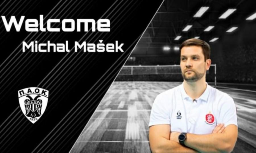 Με Μάσεκ στη Volley League γυναικών ο ΠΑΟΚ