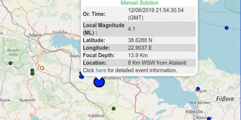 Ταρακουνήθηκε η Αταλάντη - Σεισμός μεγέθους 4,1 Ρίχτερ