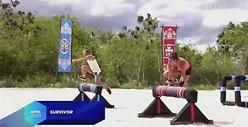 Survivor: Πρώτη νίκη στη Μαύρη ομάδα για το οικογενειακό έπαθλο (vids)