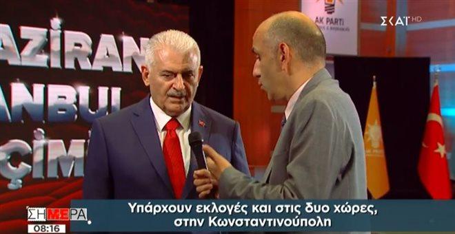 Μήνυμα Γιλντιρίμ μέσω του ΣΚΑΪ για τα ελληνοτουρκικά
