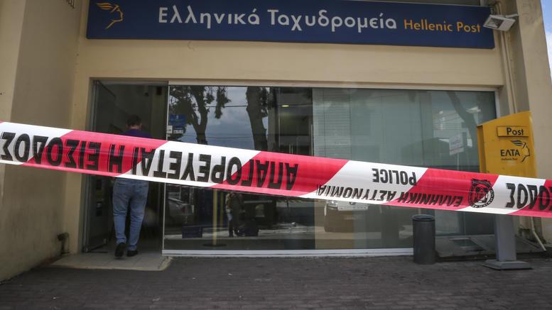 Ληστεία στα ΕΛΤΑ Καισαριανής - Δύο οι δράστες
