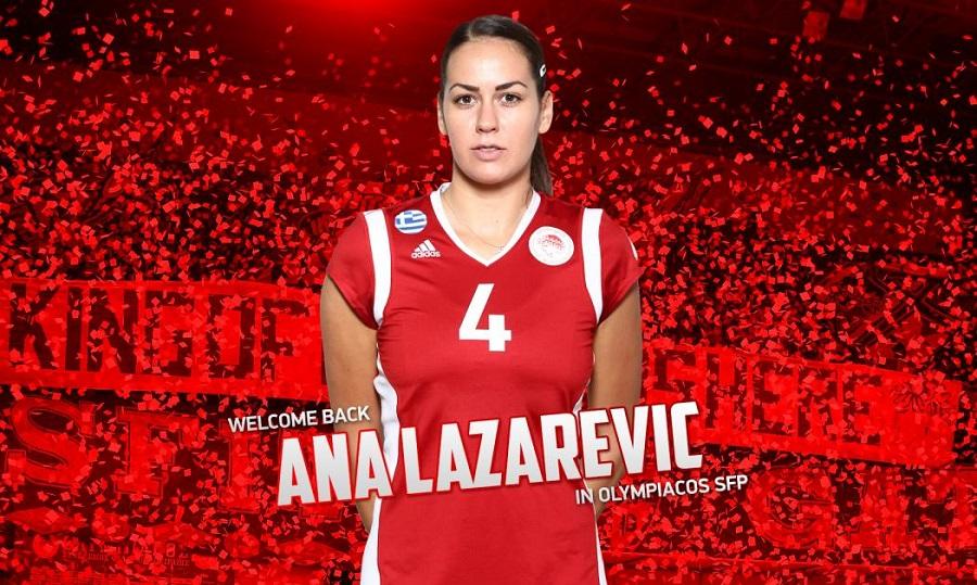 Λαζάρεβιτς: «Υπερβολικά χαρούμενη που επέστρεψα στον Ολυμπιακό - Ήξερα ότι μια μέρα θα γυρίσω»