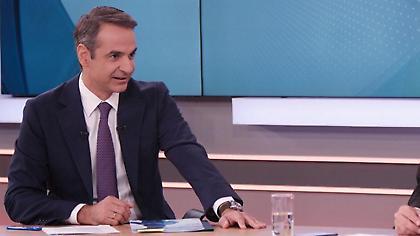 Μητσοτάκης: Δεν κλείνει η Βουλή το καλοκαίρι, Σεπτέμβριο το φορολογικό ν/σ