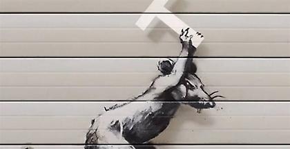 Ξανά κατά του Brexit ο Banksy