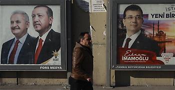 Σήμερα το ντιμπέιτ Ιμάμογλου-Γιλντιρίμ στη μάχη για την Κωνσταντινούπολη